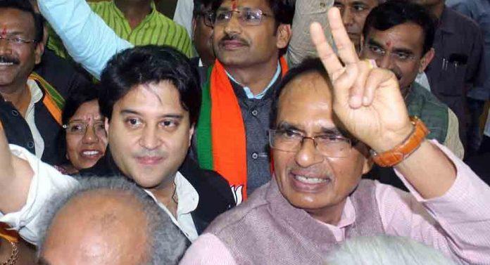 Shivraj Cabinet : मंत्रियों सेज्यादा विभाग, पुराने 5 मंत्रियों के भी बदल सकते हैं विभाग