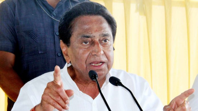 Kamalnath becomes leader of opposition
