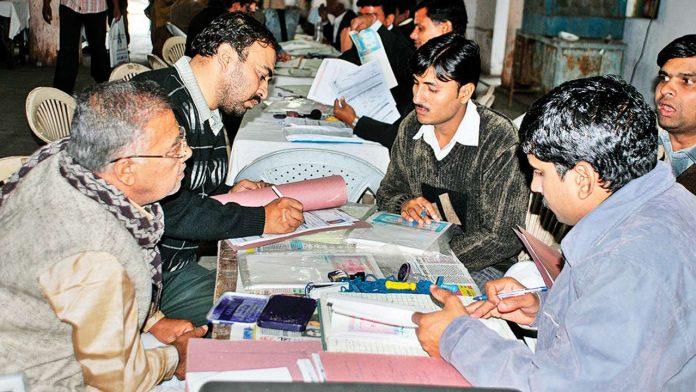 madhya-pradesh-accounts-of-officers-gifts