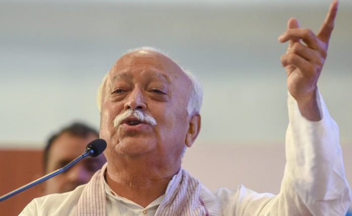 mohan-bhagwat-campaign-to-connect-youth