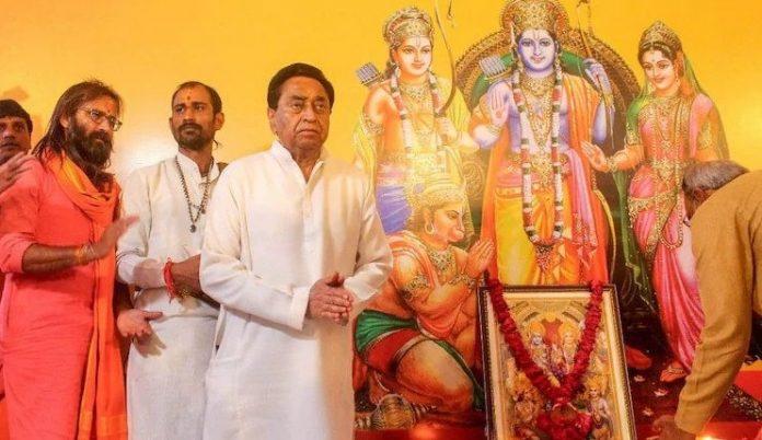 ram-dhun-krishna-bhakti-kamalnath-mp-samachar